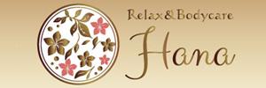 Relax&Bodycare Hana